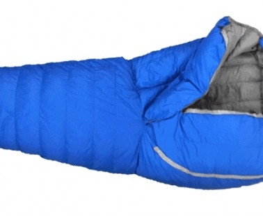 Stay Cozy in This Magnetic Sleeping Bag