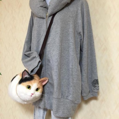 Japan Is Going Crazy For These Cat Bags