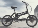 MATE – The Most Revolutionary eBike Ever